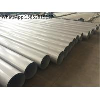 Best DIN 1.4961 or TP347H , ASTM A312 Welded Stainless Steel Pipe and Tube SRL or DRL wholesale