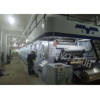 Best Computer Color Register Rotogravure Printing Machine Max Working Speed 185 m/min Solvent - based wholesale