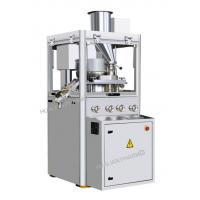 Wholesale Dust Proof Automatic Tablet Press Machine Easy Remove PLC Control System from china suppliers