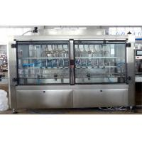 Wholesale Plastic Bottle Beverage Filling Machine Fully Automatic For Pure Water Packing from china suppliers