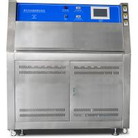 China UV Light Accelerated Aging testing Chamber Accelerated Weathering Laboratory for sale