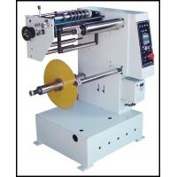 High Speed Label Slitting Machine