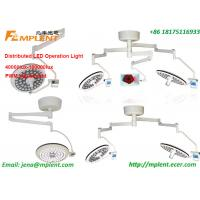 160000Lux Ceiling Type Operating Lamp LED Surgical Shadowless Operation Light for sale