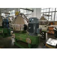 Wholesale Green Disc Oil Separator Fine Separating Affection 5000-15000 L/H Capacity from china suppliers