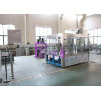 Wholesale Full Automatic 3 In 1 Drinking Water Filling Plant For 4.5L / 5L PET Bottle from china suppliers