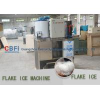 Best Fish / Keep Fresh Cooling Flake Ice Machine Work With Cold Room 1 Phase -  3 Phase wholesale