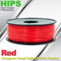Wholesale HIPS 3mm / 1.75 mm 3D Printer Filament  For Markerbot , RepRap , Cubify and UP 3D Printer from china suppliers