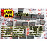 Wholesale AAI143/543-YG from china suppliers
