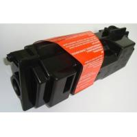 Wholesale Toner Cartridge TK100 Used For Kyocera FS1020D 1018MFP 1118MFP KM1500 from china suppliers