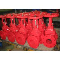 China DN100 Rising Stem  Ductile Iron Resilient Seated Gate Valve  PN16 for sale