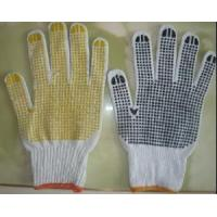 Wholesale Baier PVC Dotted Working Gloves (GL2) from china suppliers