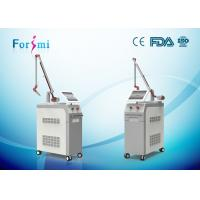 China laser power supply nd:yag 1300watt freckles pigment age spots removal beauty machine 1320nm equipt on sale