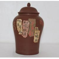Wholesale Classic Porcelain Sugar / Tea Storage Jars With Hand Made Colorful Pattern from china suppliers