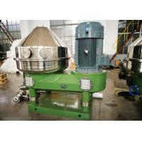 Wholesale Starch Industrial Centrifugal Filter Separator Continous Production Stable Running from china suppliers