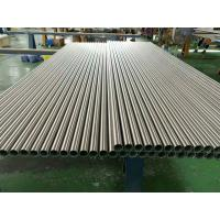 Wholesale Duplex Stainless Steel Precision Steel Tube S32205 Seamless / Welded Steel Tubing from china suppliers