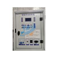 China Intelligent Transmission and Distribution Automation System for sale