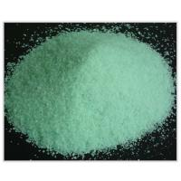 98% FeSO4.H2O Trace Element Fertilizer Dry Ferrous Sulphate Heptahydrate  Crystals Fertilizer