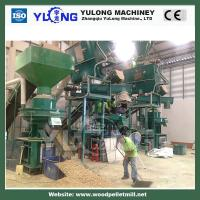Wholesale small pellet mill for sale efb wood sawdust pellet from china suppliers