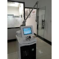 China Medical Q Switch ND YAG Laser Tattoo Removal for Birthmark for sale