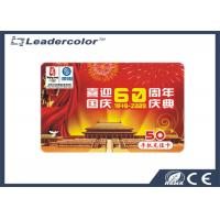 Wholesale Rewritable Plastic MIFARE Plus ®  S 2k Contactless Smart Card Glossy Finish from china suppliers