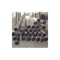 Wholesale 316 Stainless Steel Tubing Stainless Steel Coil Tubing 6-12m Length from china suppliers