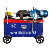 Wholesale Parallel Thread Rolling Machine from china suppliers