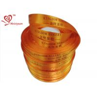 Golden color Normal printing personalized name ribbon 25mm for Bakery Shop for sale