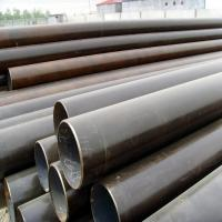 Wholesale cold rolled steel pipe from china suppliers