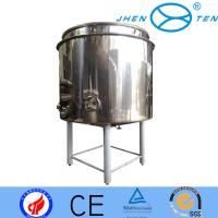 Nuclear Reactor Aluminum Stainless Steel Pressure Vessel Tank  Medical Device