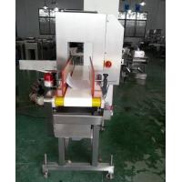 China Auto Conveyor Metal Detector 3020 (for bottle packing product inspection) for sale