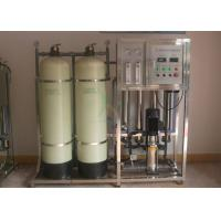 Wholesale 1000LPH Reverse Osmosis Water Purification Machine / RO Water Treatment Equipment from china suppliers