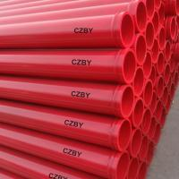 Wholesale CZBY DN125 twin wall concrete pump pipe with 148 flange from china suppliers