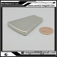 China Neodymium Arc Magnet for Wind Turbine Alternator with N45UH ZN coating for sale