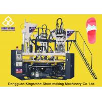 Rotary Five Colors Slipper Making Machine for PVC Shoes Upper / Straps