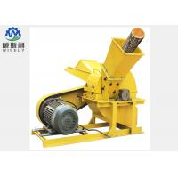 China Durable Yard Chipper Shredder / Garden Mulcher Shredder For Wood / Branch on sale