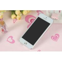 Wholesale Slim Silver Aluminum Portable USB Power Bank 5000mah For Iphone 5s from china suppliers