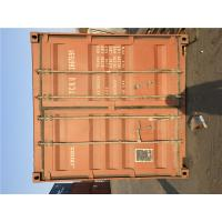 Wholesale Steel 2nd Hand Shipping Containers With International Standards Second Hand Lorry Containers from china suppliers