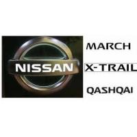 Buy cheap CANBUS Original Upgrade Car Alarm For MARCH,QASHQAI,X-TRAIL Original Cars from wholesalers