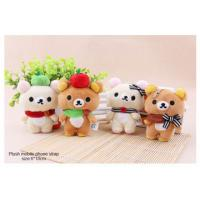 Buy cheap Plush Rilakkuma Mobile Phone Strap from wholesalers