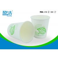 Wholesale Biodegradable Hot Drink Paper Cups 9oz With Thick PE Layer Preventing Leakage Effectively from china suppliers
