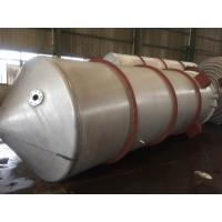 Pressure vessel stainless steel Reactor Glass Lined Equipment