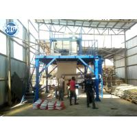 Wholesale Industrial Dry Mortar Machine Semi Automatic Output Capacity 6-8T Per Hour from china suppliers