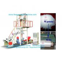 China LC serious PE film blowing machine on sale