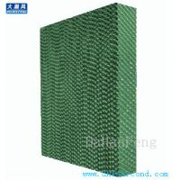 Buy cheap Asia Biggest Manufacturer air conditioner/Evaporate cooling pad/evaporate air cooler cooli from wholesalers