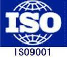 China ISO Certification ISO9001 for sale