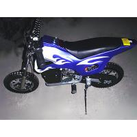 Wholesale 250w Electric Dirt Bike,24v,12A . disc brake.hot sale model good quality from china suppliers