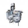 7.5-11KW Olive Oil Press Machine , Coconut Press Machine 910kg  Weight for sale