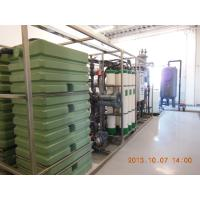 Wholesale ISO Reverse Osmosis Water Treatment Plant  / RO  water filtration system 0.5 - 20Ton/h from china suppliers