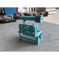China Reliable Performance Blue Color Roots Lobe Blower / Roots Rotary Blower For Various Uses on sale