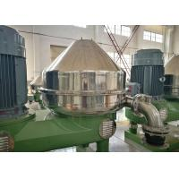 Wholesale Green Centrifugal Filter Separator Big Feed Capability For Starch Industry from china suppliers